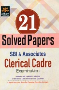 Sbi & Associates Clerical Cadre Examination 21 Solved Papers : Code G372