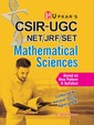 CSIR UGC NET JRF SET MATHEMATICAL SCIENCES :      CODE 1587