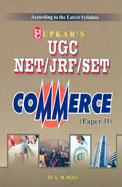 UGC NET/JRF/SET COMMERCE PAPER 2 : CODE 888