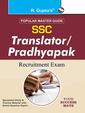 Popular Master Guide Ssc Translator/Pradhyapak Recruitment Exam