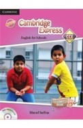 Cambridge Express English For Schools Students     Book 5 W/Cd : Cce Edition