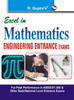Excel in Mathematics: Engineering Entrance Exams