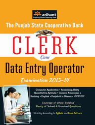 The Punjab State Cooperative Bank Clerk Cum Data Entry Operator Examination 2013-14