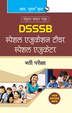 DSSSB Special Educator (Primary) Exam (Hindi)