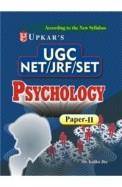Ugc/Net/Jrf/Set Psychology For Paper 2 : Code 1765