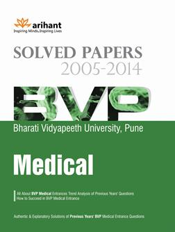 Solved Papers for BVP Medical