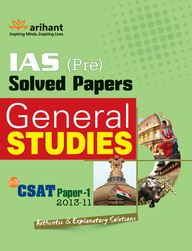 General Studies Ias Pre Solved Papers With Csat Paper 1 20 Years Solved Papers : Code D041