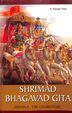 Shrimad Bhagavad Gita Krishna The Charioteer
