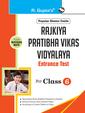 Rajkiya Pratibha Vikas Vidyalaya Entrance Exam Guide (Class VI)
