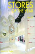 Stores Of The Year No 15