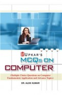 Mcqs On Computer: Code 1664