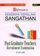 K.V.S. Post Graduate Teachers Recruitment Examination