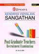 Kendriya Vidyalaya Sangathan Post Graduate         Teachers Recruitment Exam Kvs Pgt : Code 494