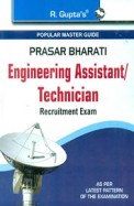 Engineering Assistant/Technician Recruitment Exam Popular Master Guide Prasar Bharati