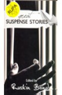 Rupa Book Of Great Suspense Stories - Snappy Surpises 2 In 1