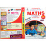 S Chand Educational CD-Rom: Fun-Do-Maths Class-2