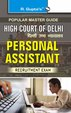High Court of DelhiPersonal Assistant Recruitment Exam Guide