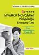Jawahar Navodaya Vidyalaya Entrance Test Class 9 Code No 1667