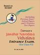 Upkars Navodaya Vidyalaya Entrance Examination For Class 6 : Code 301