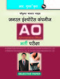 Insurance Administrative Officer Exam Guide