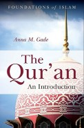 Quran : An Introduction