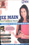 Score More - Jee Mains Test Series Pack ( 10 Mock Tests With Solutions )
