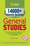 14000 + Objective Questions General Studies :     Ias Csat : Code G-409