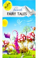 Rupa Book Of Love Stories - Favourite Fairy Tales 2 In 1