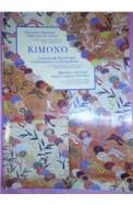 Kimono Japanese Entwurfe Geschenkpapier Von Kunstlrhand Dessins Japonais Japanese Designs