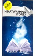 Rupa Book Of Heartwariming Stories - Wicked Storie 2 In 1