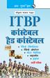 ITBP-Constable/Head Constable
