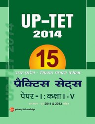 UPTET - Paper I class I-V (15 Practice Sets) 2014 (Includes Solved Papers 2011-2013): 9th Edition
