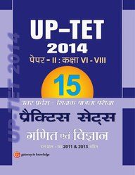 UPTET - Paper II Class VI-VIII (Maths and Science) 15 Practice Sets 2014 (Includes Solved Papers 2011-2013): 9th Edition