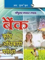 Bank Agricultural Field Officer Common Written Exam (CWE) Guide