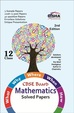 Mathematics Class 12 Solved Papers : Cbse