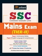 Ibps 6 Bank Clerk Main Examination 2016-17 Success Master For Recruitment Bank Clerks In Public