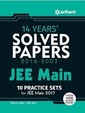 14 Years Solved Papers 2016-2003 Jee Main 10 Practice Sets For Jee Main 2017