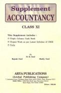 Supplement Accountancy Class 11: Cbse